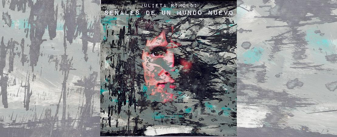 アルゼンチン南から届いた音楽